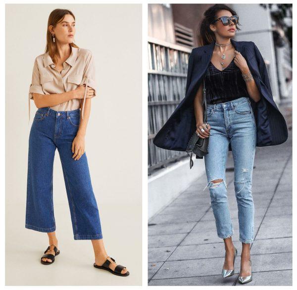 Тренды 2019–2020 — укороченные джинсы