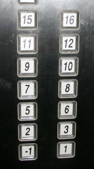 Лифт в Шанхае