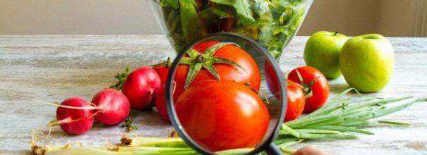 Проверка овощей