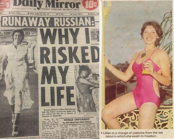 Лилиан Гасинская на обложке газеты
