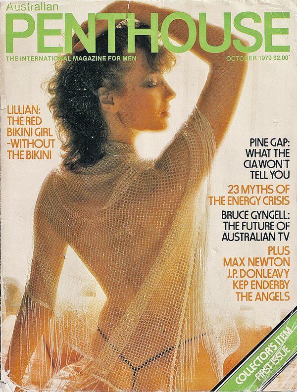 Лилиан Гасинская на обложке Penthouse
