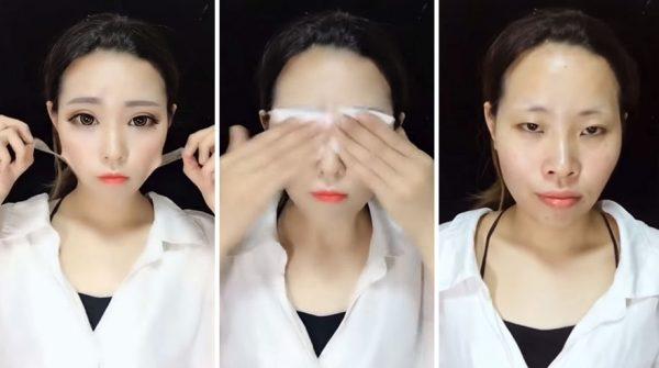 Азиатский чудо-макияж