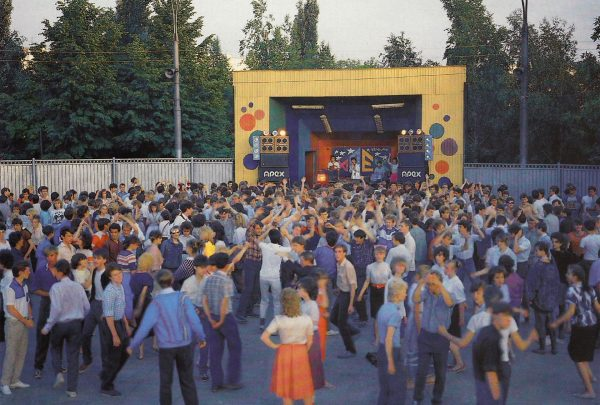 Дискотека в парке в середине 90-х
