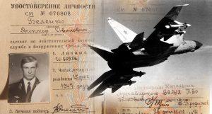 Побег Виктора Беленко