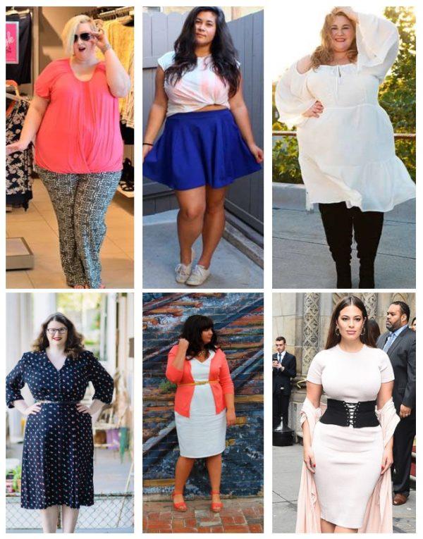 Примеры не слишком удачно подобранной одежды