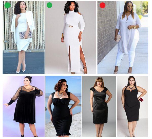 Примеры белых и чёрных нарядов