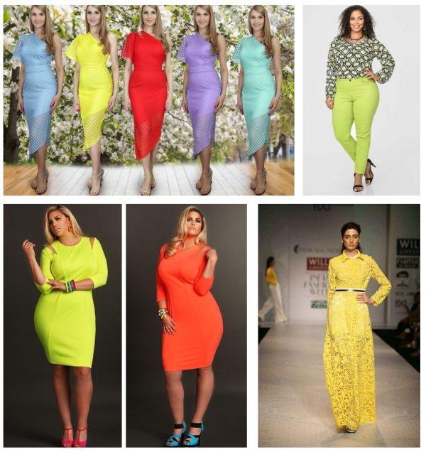 Примеры одежды ярких расцветок