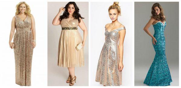 Примеры — блестящее платье
