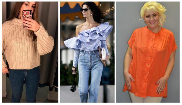 Примеры «полнящих» кофт и рубашек
