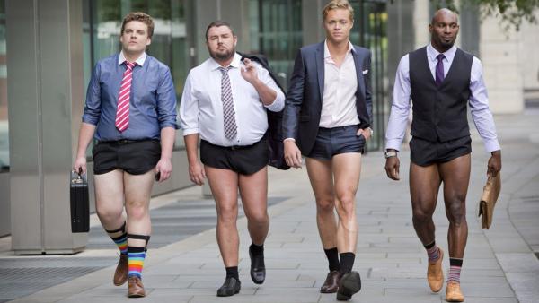 Мужчины без штанов
