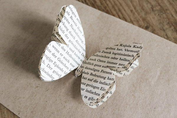 Многослойная бабочка